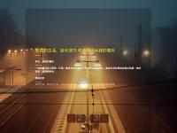 Qiusongsong.net