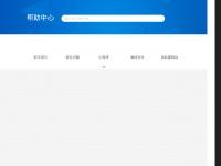 Qixun.net