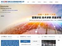 textilpen.com