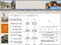 saadahnews.net
