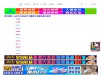 Sh-huiguang.net