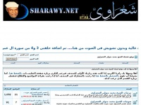 sharawy.net