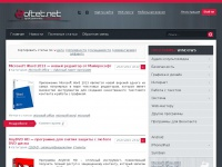 Softet.net