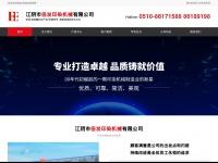 beifayj.com