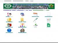 Sso4601.net