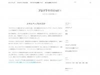 stigatle.net