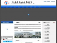 chinakaicheng.com