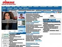 Lokmat.com - Lokmat Main News (मुख्य) : मुंबईत मतदानाचा टक्का वाढला International, National, Business, Sports, Agricultural and Local News Across India in Marathi, No.1 Marathi Newspaper