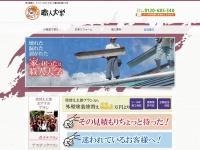 Syokunin-daigaku.net