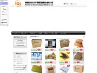 Szbaohua.net