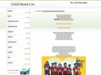 Tanjiproducts.net