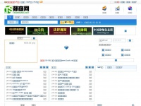 tanshang.net Thumbnail