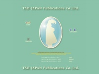 Tao-jp.net