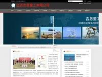 Tao168.net