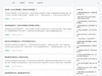 Taobaohuo.net