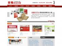 Taown.net