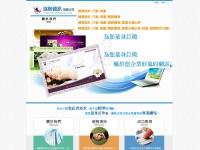 Taoyuan-webdesign.net
