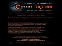 Tattoo-grodno.net