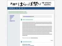 The-harappa.net