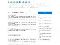 Thebridgeradio.net