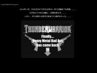 Thunder-warrior.net
