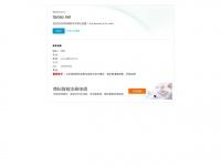 Tianao.net