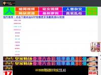 Tianjinfangshui.net