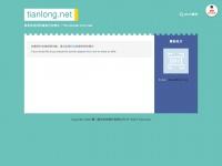 Tianlong.net