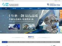Tiantiankan.net