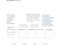 Tiaoma.net