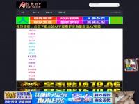 Tiexinxi.net