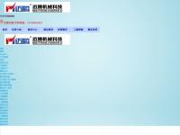 Timbervest.net
