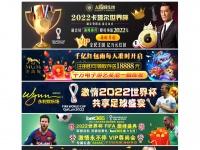Tingshuwang.net