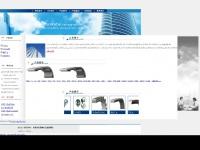Tinis-belt.net