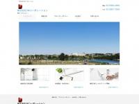 Tmcorporation.net