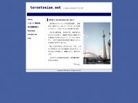 Torontonian.net