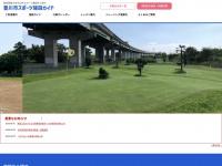 Toyokawa-sports.net