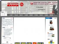 Toyota-forklift.net