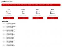 tp178.net