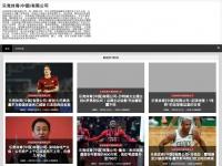 hjm-marine.com