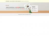 Trz.net