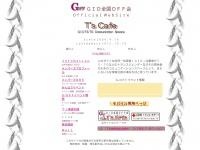 Ts-cafe.net