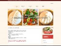 Tsubakien.net