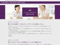 Tsudatrd.net