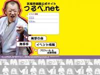 Tsurube.net