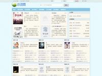 Ttxiazai.net