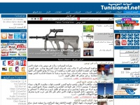 Tunisianet.net
