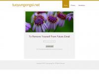 Tuoyungongsi.net