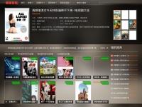 Tvnew.net