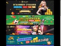 txloan.net